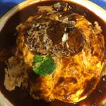 キッチン ニューほしの - ふわとろ卵のハヤシライス 〜ハンバーグのせ〜 1230円(税込)