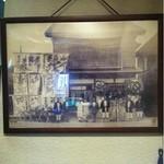 なみき庵 - 昭和14年創業当時の写真