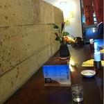 なみき庵 - 喫茶店じゃありません。