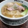 鴨と鶏 中華そば  大林 - 料理写真:鴨と鶏の塩ラーメン(味玉トッピング)