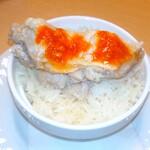 アジアン スターズ キッチン - 小さな海南チキンライス(鶏飯チーファン)¥200