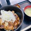 砂川サービスエリア(下り) - 料理写真:『かみふらのポーク豚丼』 税込1,000円
