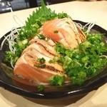 立ち寿司 - サーモン炙り
