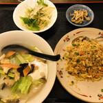 Yoka - 刀削海鮮麺+チャーハン=780円 税込