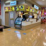 ヨシヅヤcafe - 外観