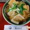鶴喜そば - 料理写真:きつねうどん