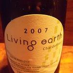 mori - グラス白ワインのボトル