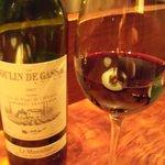 mori - グラス赤ワイン(\800)