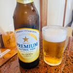 三たてそば 長畑庵 - ノンアルコールビール