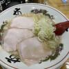 ラーメンの坊歩 - 料理写真: