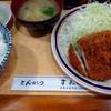 すみ川 - 料理写真: