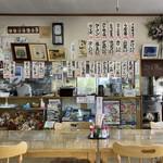 けやき茶屋 -
