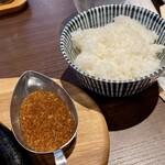 グリル アラベル - 米とソース
