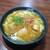 中華料理 彰武 - カレーラー麺丼