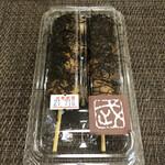 武平作 - 料理写真:購入品