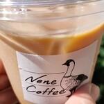 Nene Coffee - ドリンク写真: