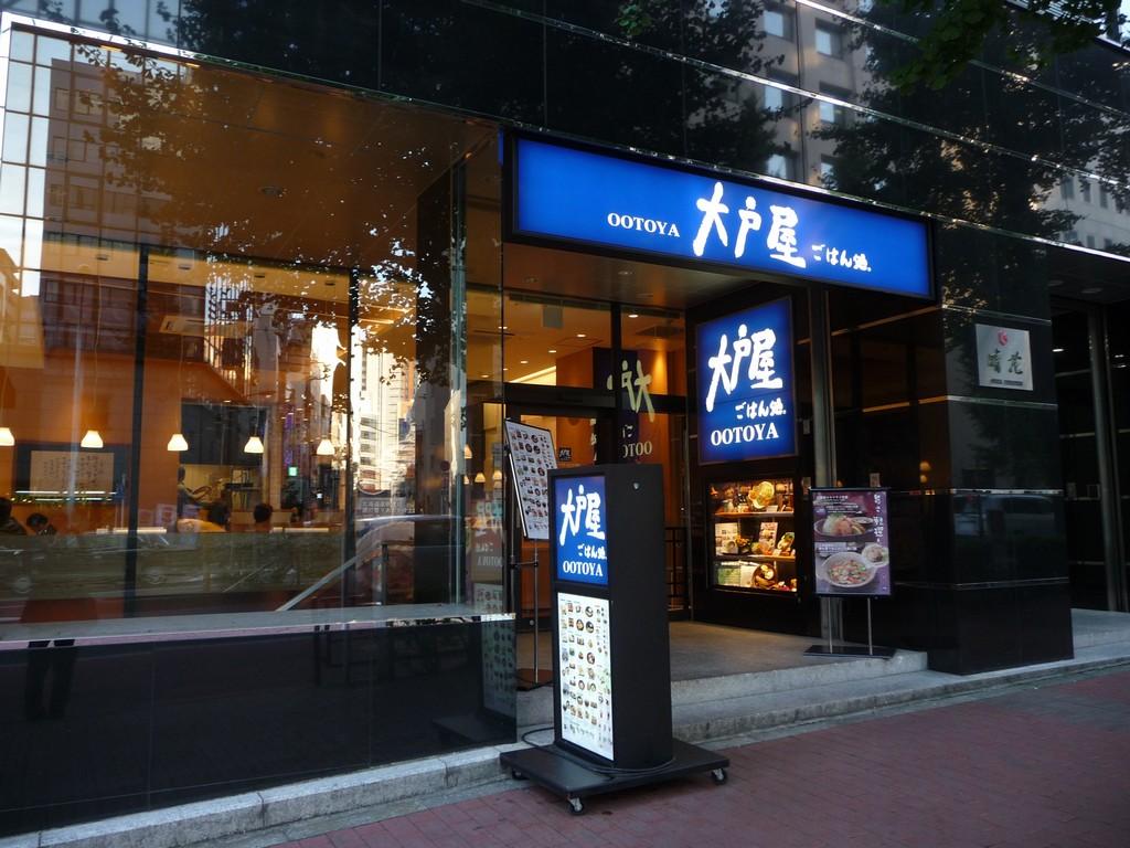 大戸屋 神田小川町店