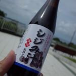 154842899 - シジみ汁