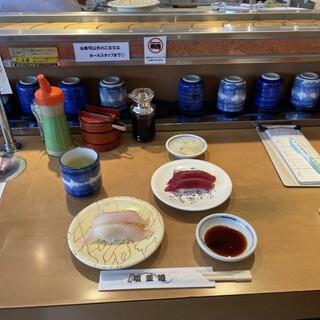 廻鮮寿司 塩釜港 - 料理写真: