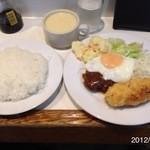 ソルタナ - B・ランチ 650円