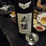 麦酒庵 - 2011 TAKEMICHI 東出雲 丈径 王祿酒造 島根県 350円/90mlグラス