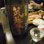 麦酒庵 - 笊籬採り 露葉風 純米吟醸 油長酒造 奈良県 450円/90mlグラス