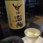 麦酒庵 - 世は満続 辻善兵衛商店 栃木県 350円/90mlグラス