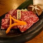 牛京 - バラカルビ(880円)