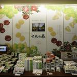 六花亭 - Aug. 2012