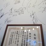 焼肉グレート - 仙台牛協会から表彰!
