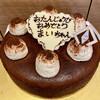 欧風菓子エノモト - 料理写真: