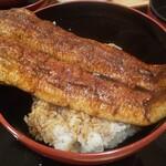 一色産地焼き鰻 福乃城 - 肉厚も有って立派な鰻君でしょう(笑)