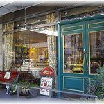 グロヴナーカフェ - ぉ店