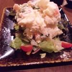 炭道楽 とり井 - 女将さんのポテトサラダ