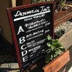 cinq cafe - 看板(ランチメニュー)