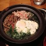 15487447 - 土鍋炊き鶏飯定食