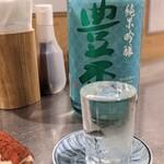 大衆酒場 はんろく - ゆっくり楽しみたいときは日本酒になるよねー