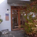 銀亭 - カフェの外観