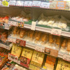 赤城高原SA上り線 ショッピングコーナー - 料理写真: