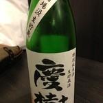 地酒と料理 高田馬場研究所 -
