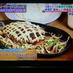 ランディ - 当店人気NO.1 ランディバーグ(ガリマヨ)