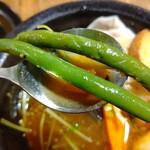 スープカレーディップ -