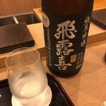 154915847 - 福島 飛露喜 純米吟醸                         →この日のスタートは飛露喜の純吟から!間違いないですね♪