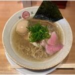 麺屋YAMATO - 料理写真:特製塩らぁ麺 1100円