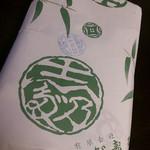 15492103 - 包装紙、まるで老舗の和菓子屋さんのよう