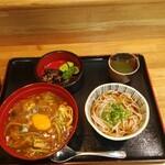 154920907 - カレー丼大盛り丼ぶり定食
