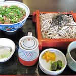 Sobadokoroyamashina - ネギトロ丼セット