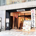 さぬき麺業 - さぬき麺業 兵庫町本店