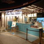 カフェ ド パリ - 外観✨地下なので薄暗いスペースです。