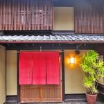 飯田 - 今月は真っ赤なのれん。